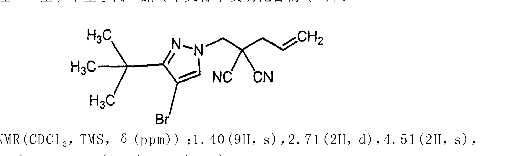 Figure CN101544606BD00362