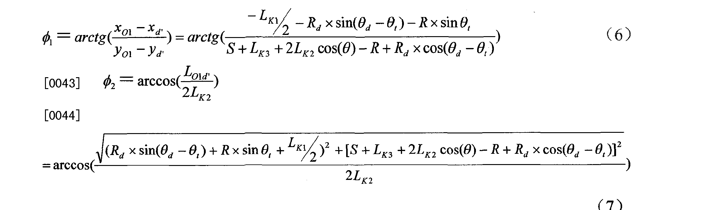 Figure CN101444854BD00051