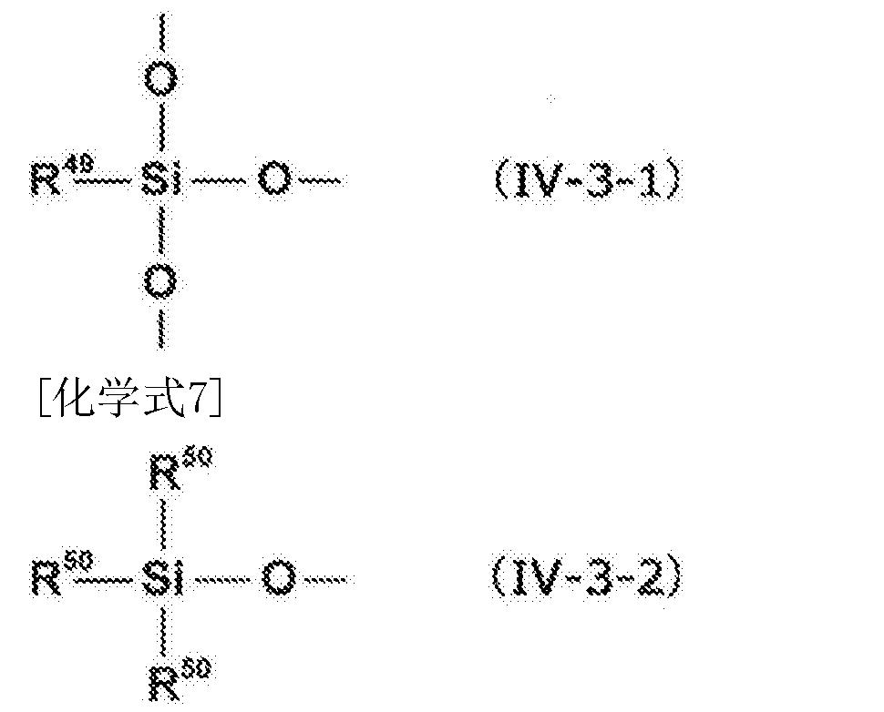 Figure CN106715593AD00081