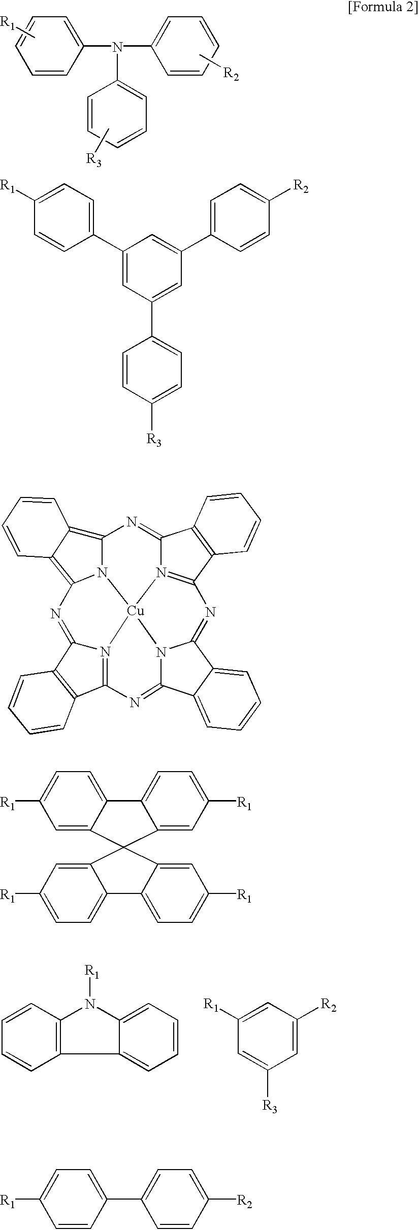 Figure US20030087127A1-20030508-C00006