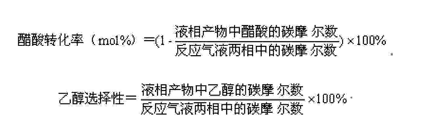 Figure CN103787829AD00091