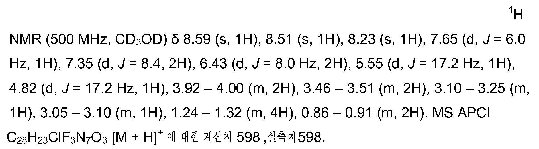 Figure pct00495