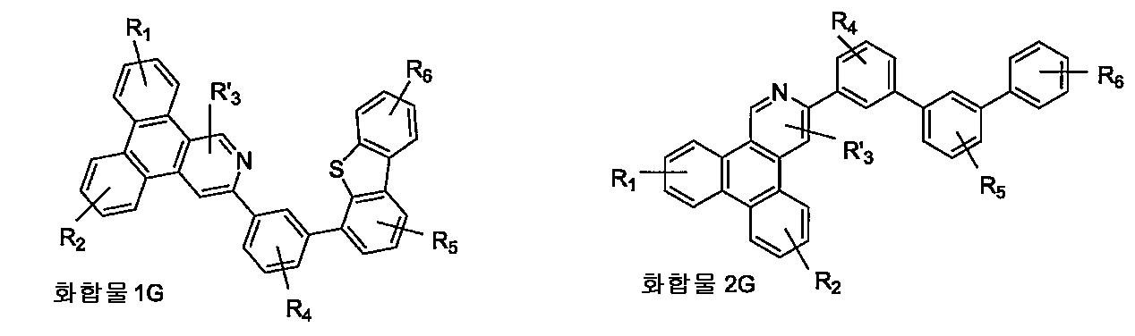 Figure 112011098457278-pct00011