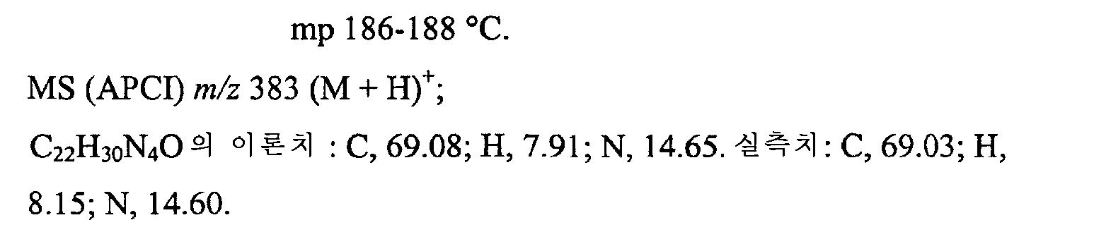 Figure 112006044743181-pct00088