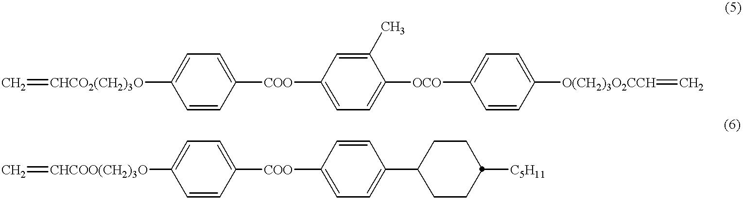 Figure US06379758-20020430-C00008