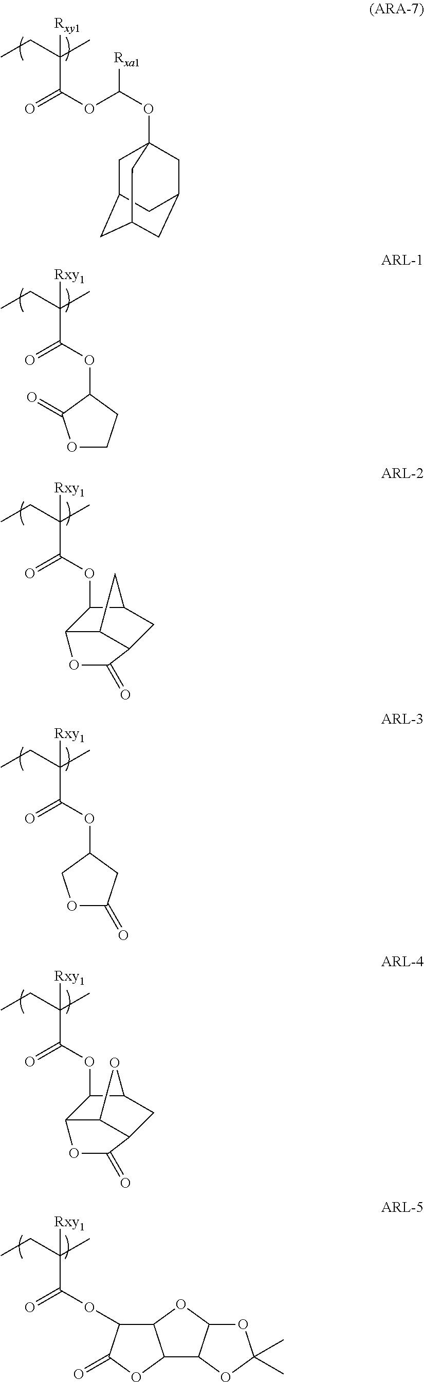 Figure US08476001-20130702-C00040