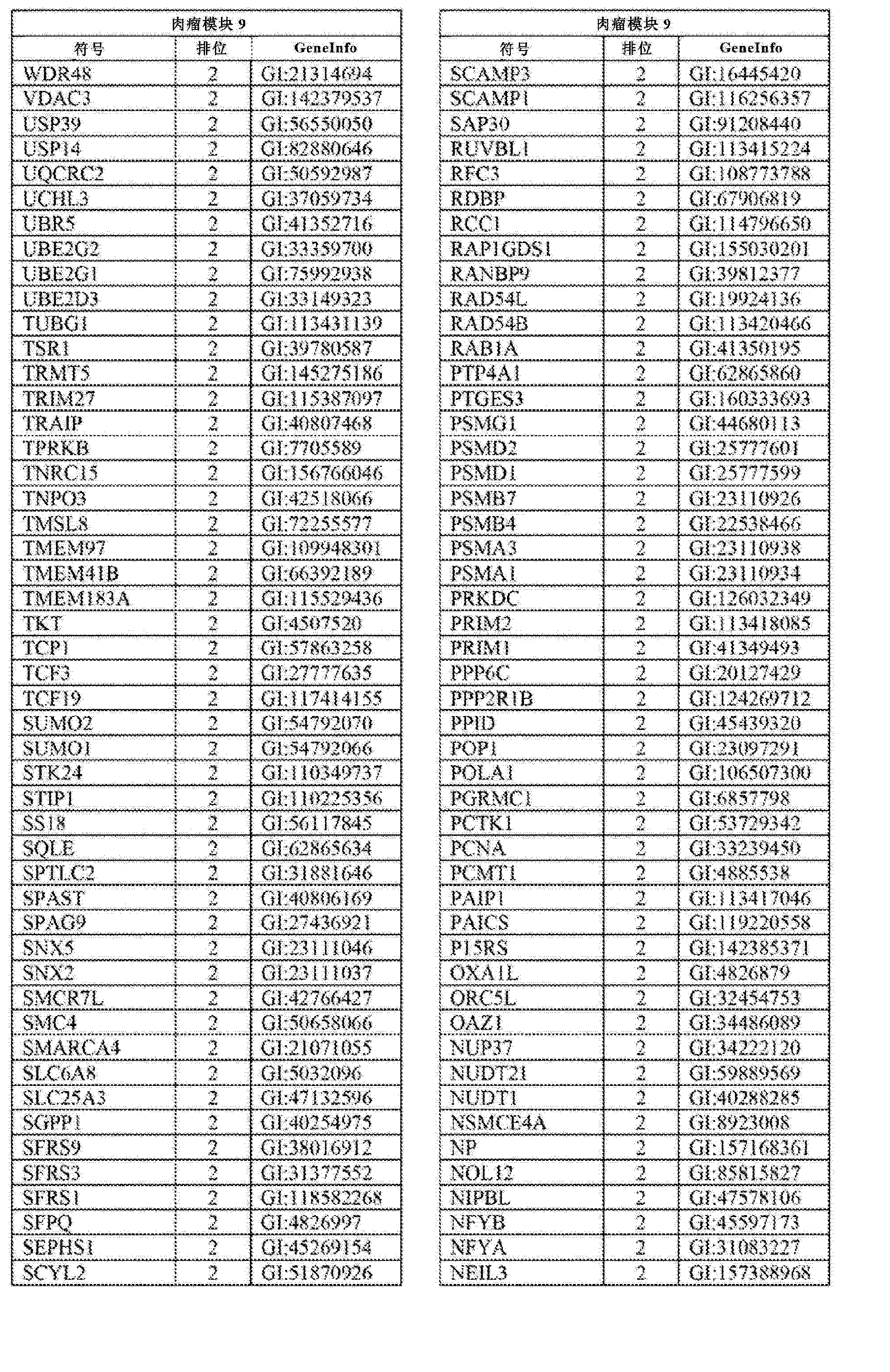 Figure CN102858999AD01751
