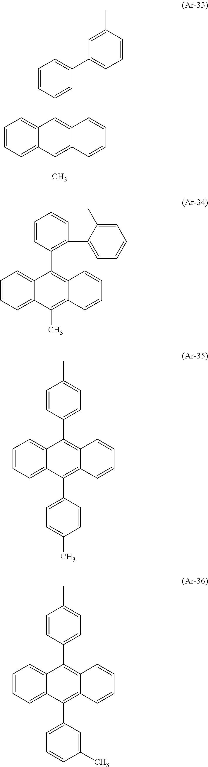 Figure US09240558-20160119-C00024
