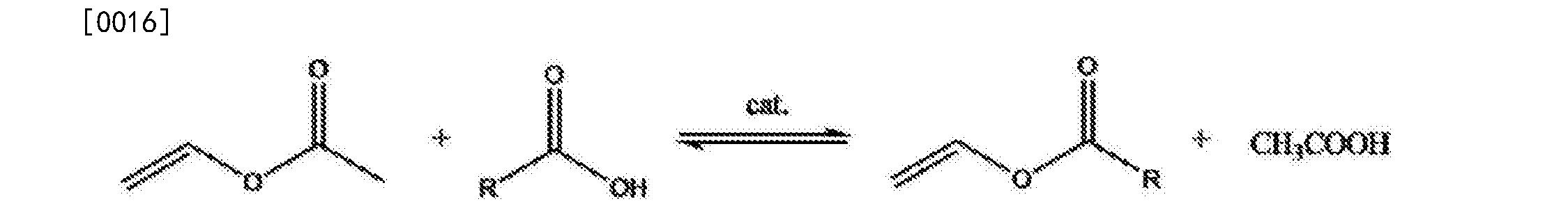 Figure CN106215957AD00041