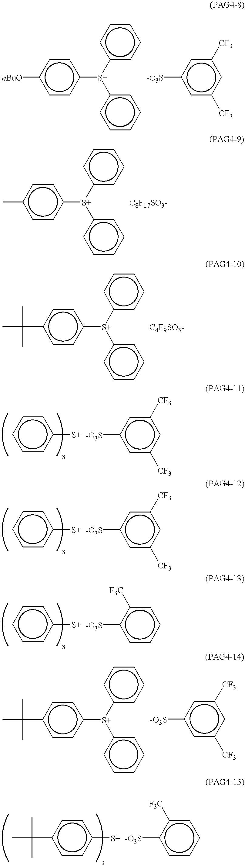 Figure US06485883-20021126-C00022