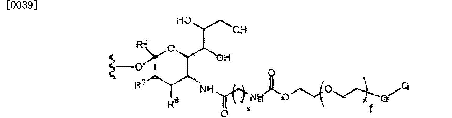 Figure CN102719508AD00153