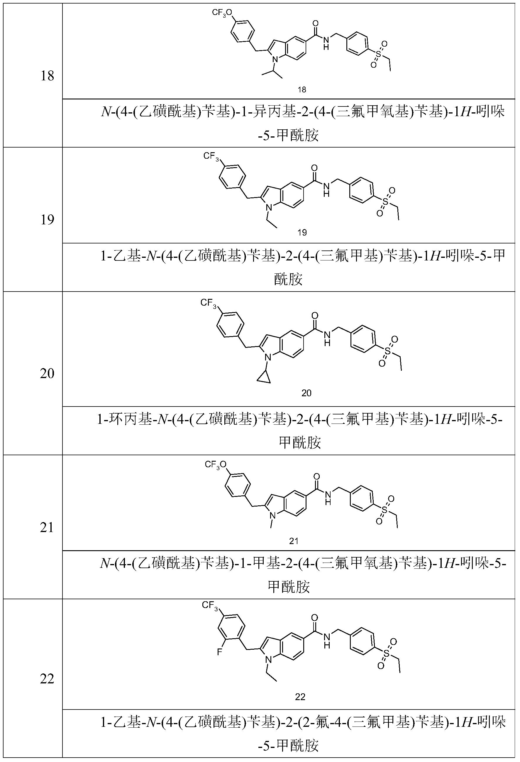 Figure PCTCN2017077114-appb-000016