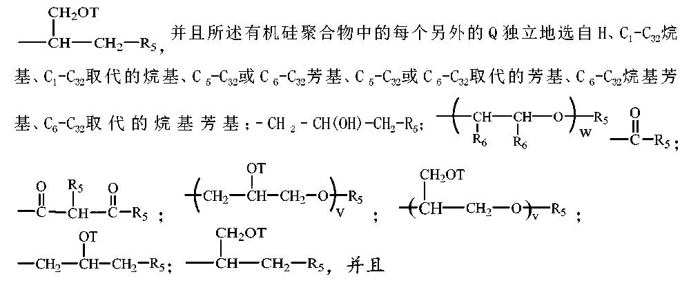 Figure CN104968773AC00041