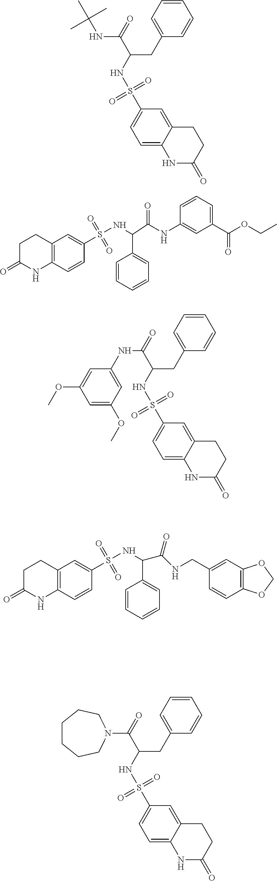 Figure US08957075-20150217-C00017