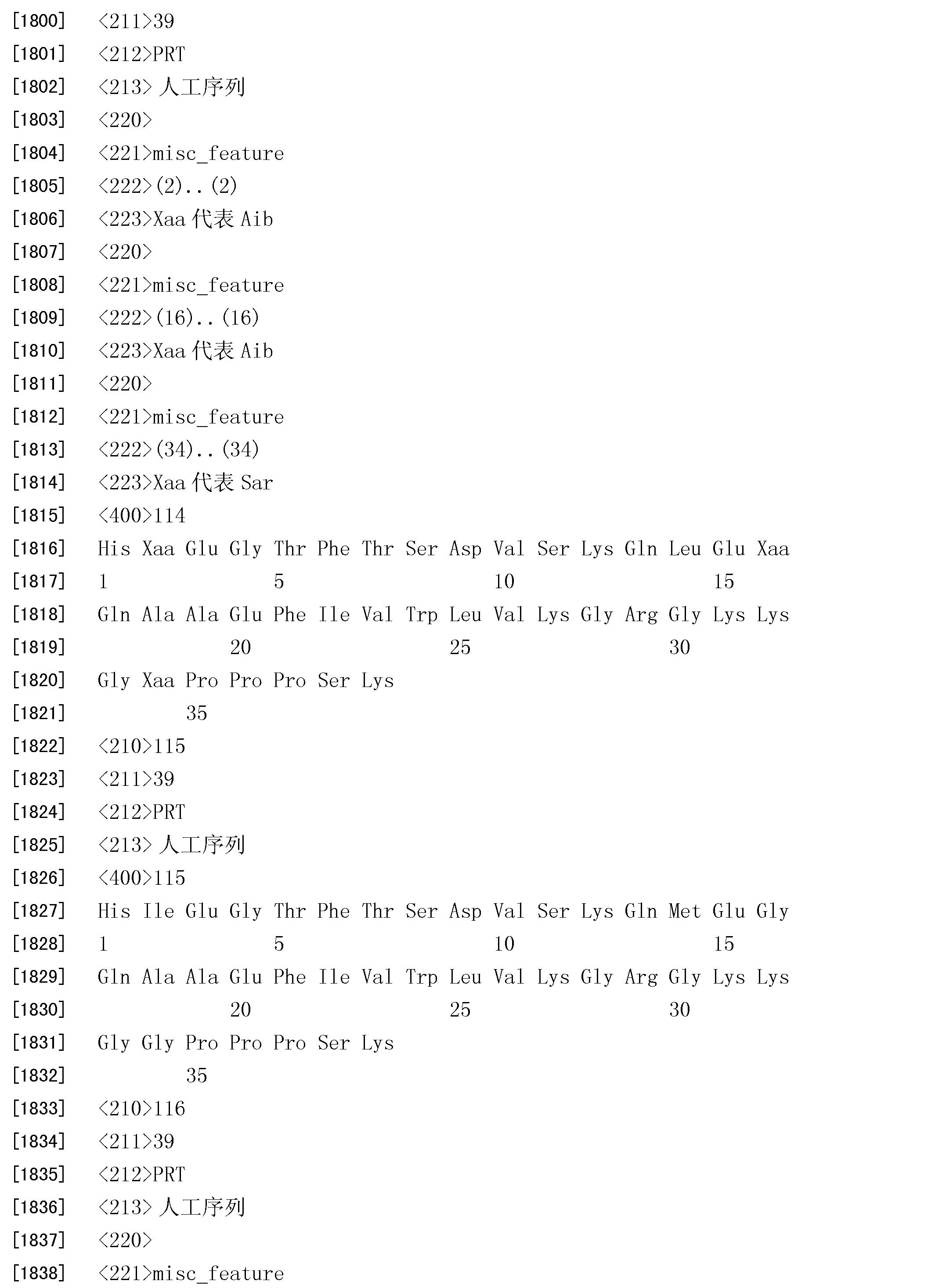 Figure CN101987868BD00621