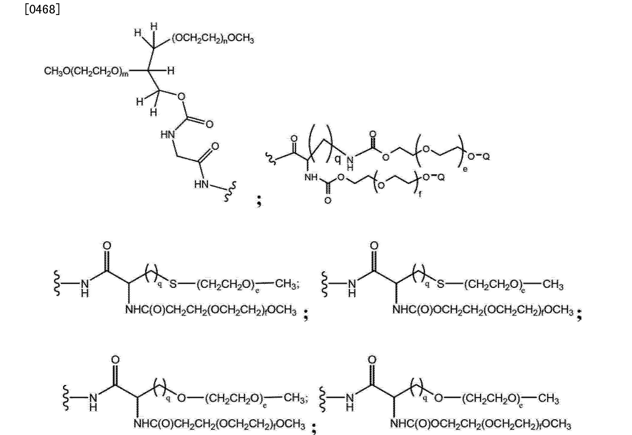 Figure CN102719508AD00882