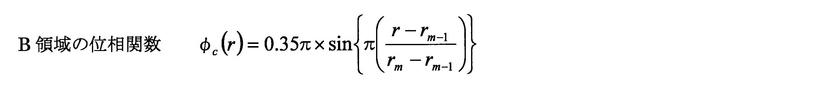 Figure JPOXMLDOC01-appb-M000025
