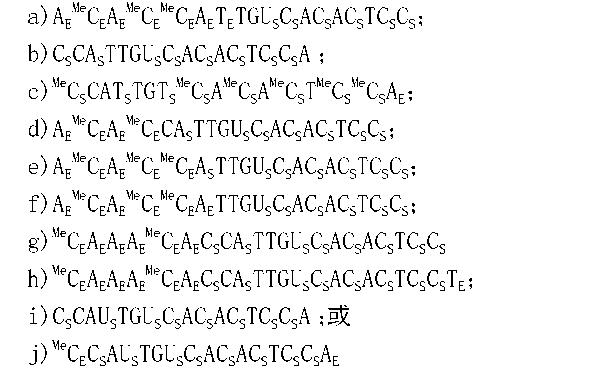 Figure CN105378080AC00041