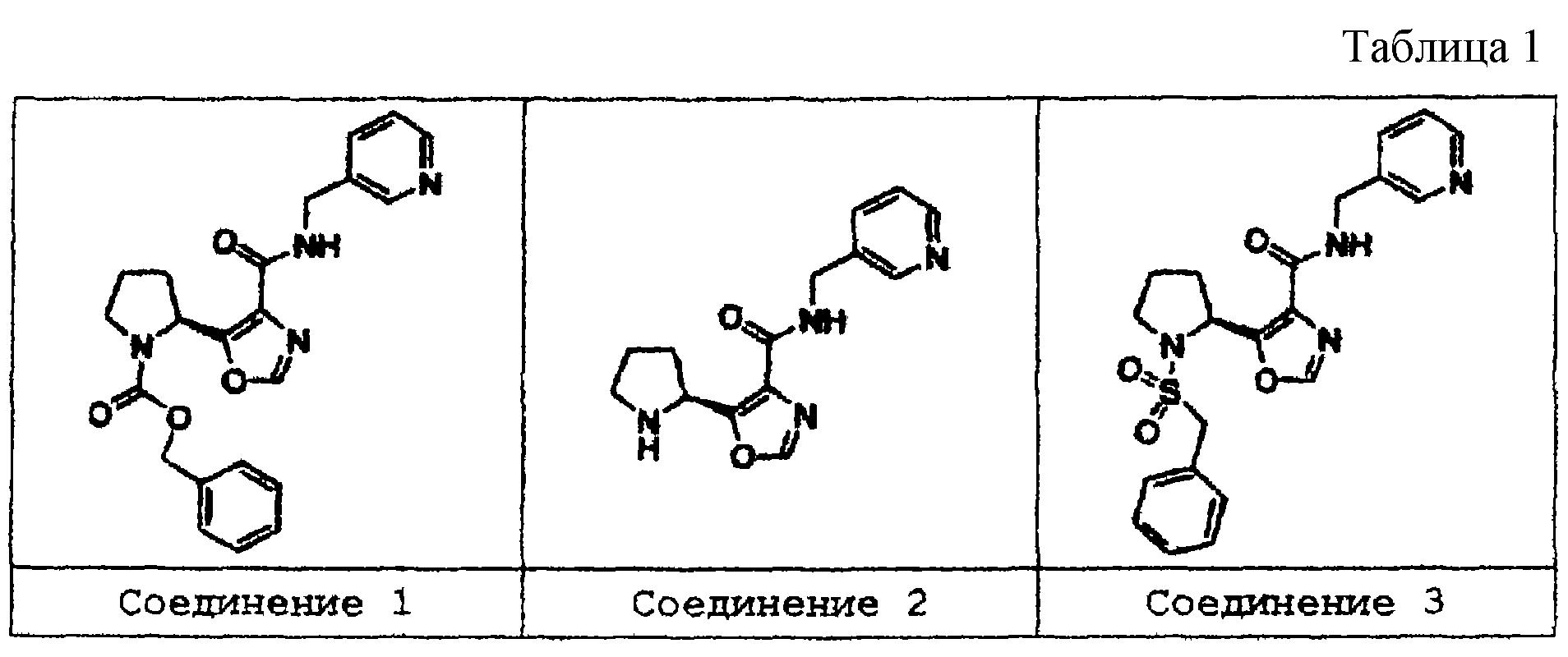 Figure 00000195