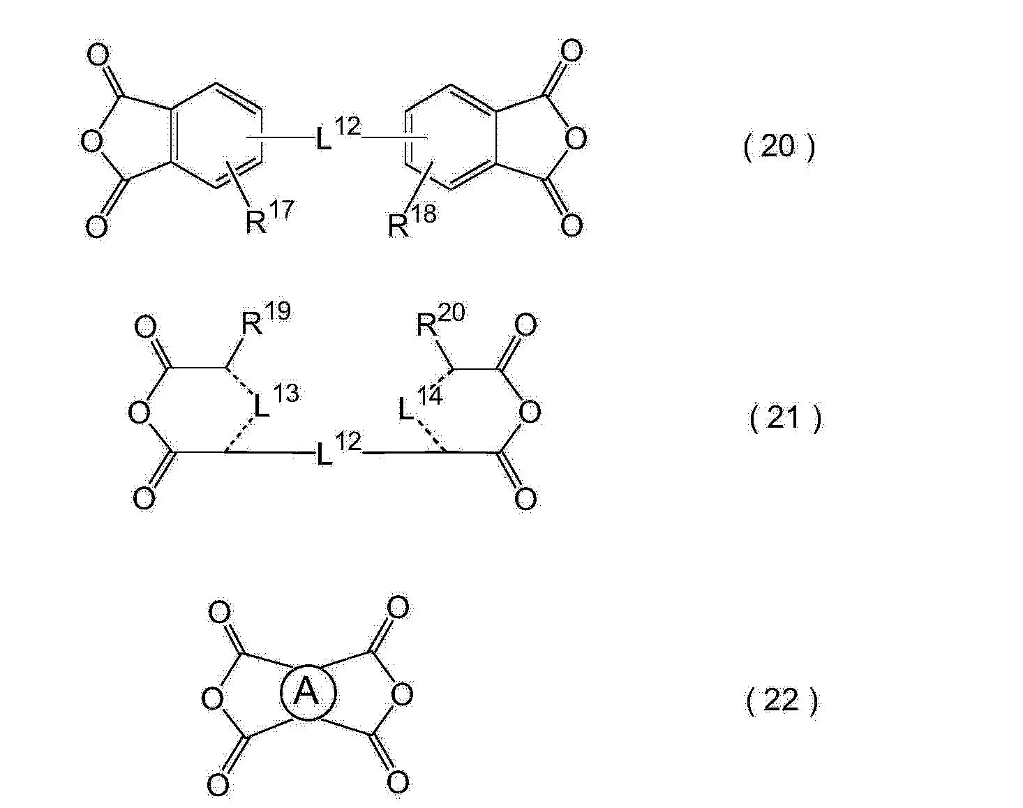 Figure CN104093572AD00131