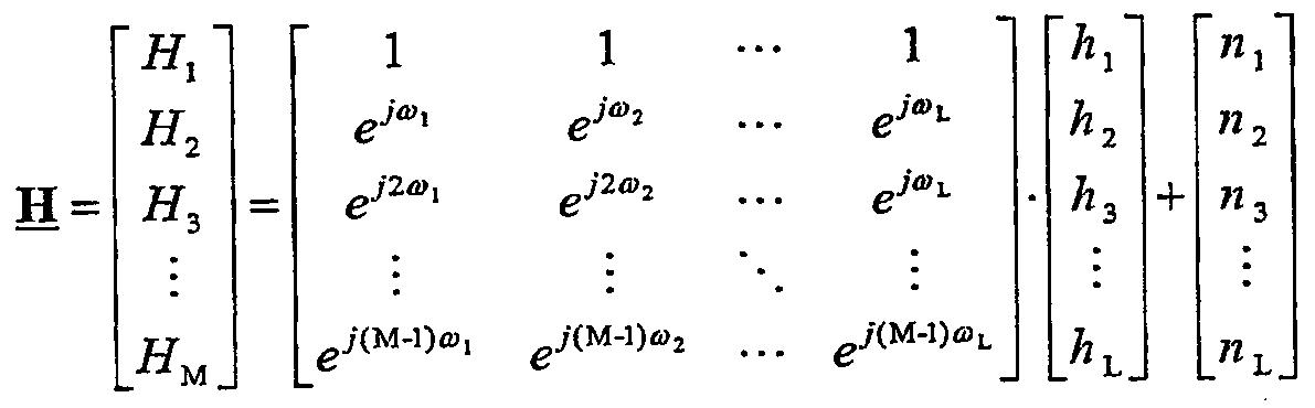 Figure 112006061996584-pct00014