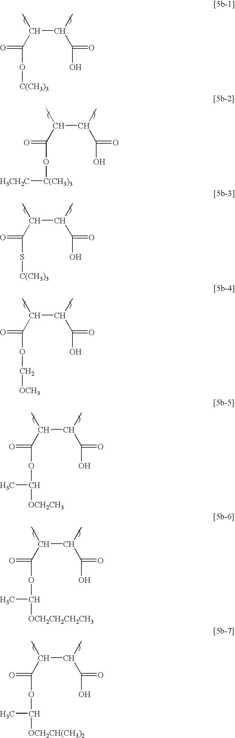 Figure US06696219-20040224-C00021
