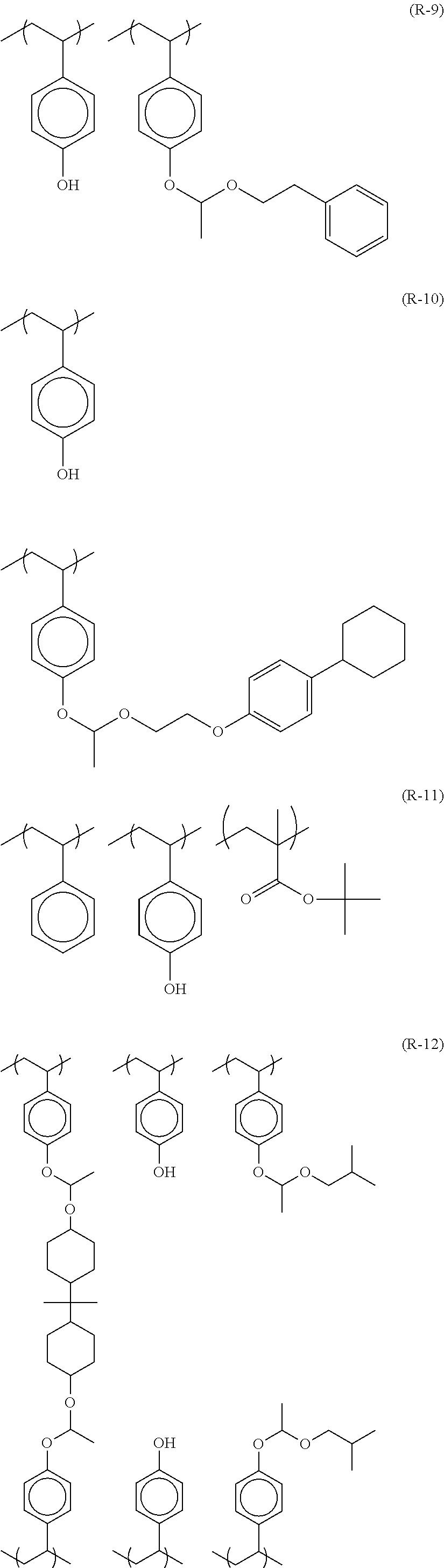 Figure US08476001-20130702-C00045