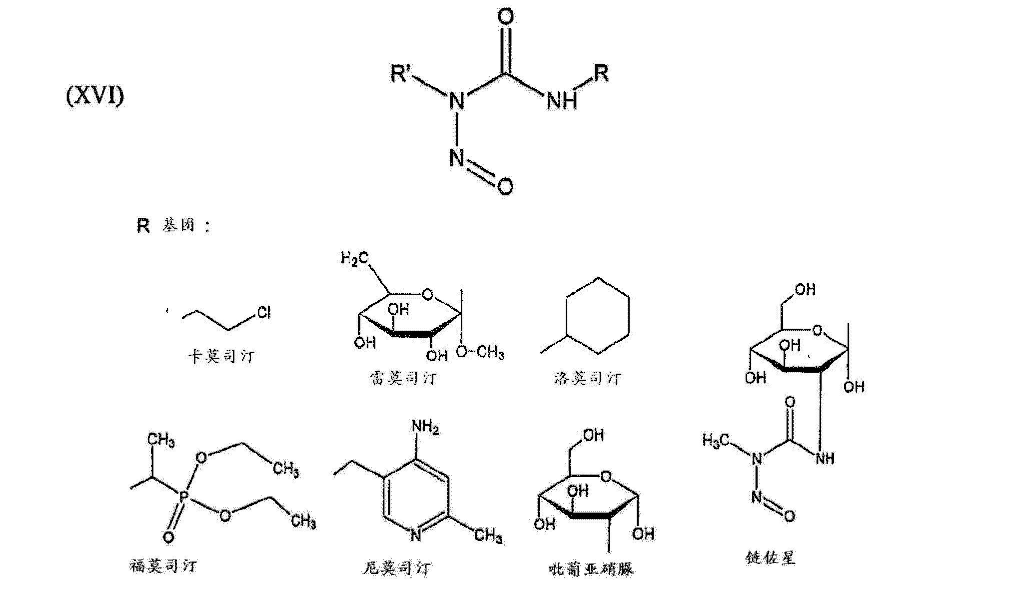 Figure CN104174071AD00721