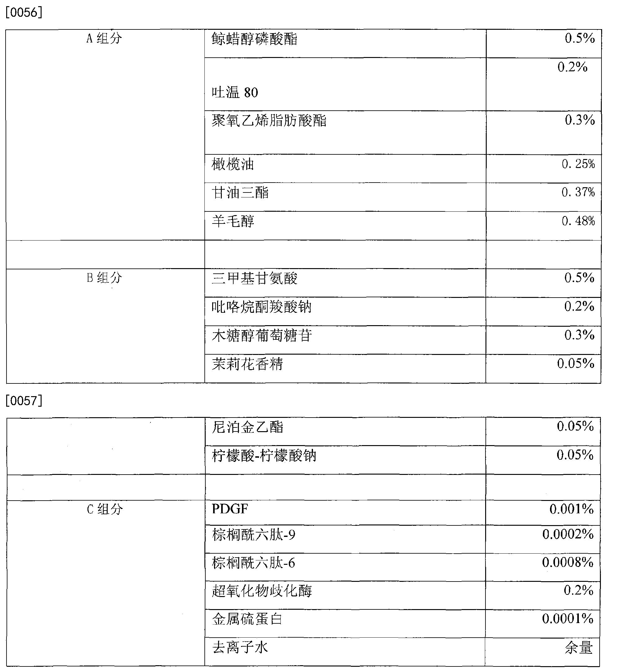 Figure CN104856892BD00081