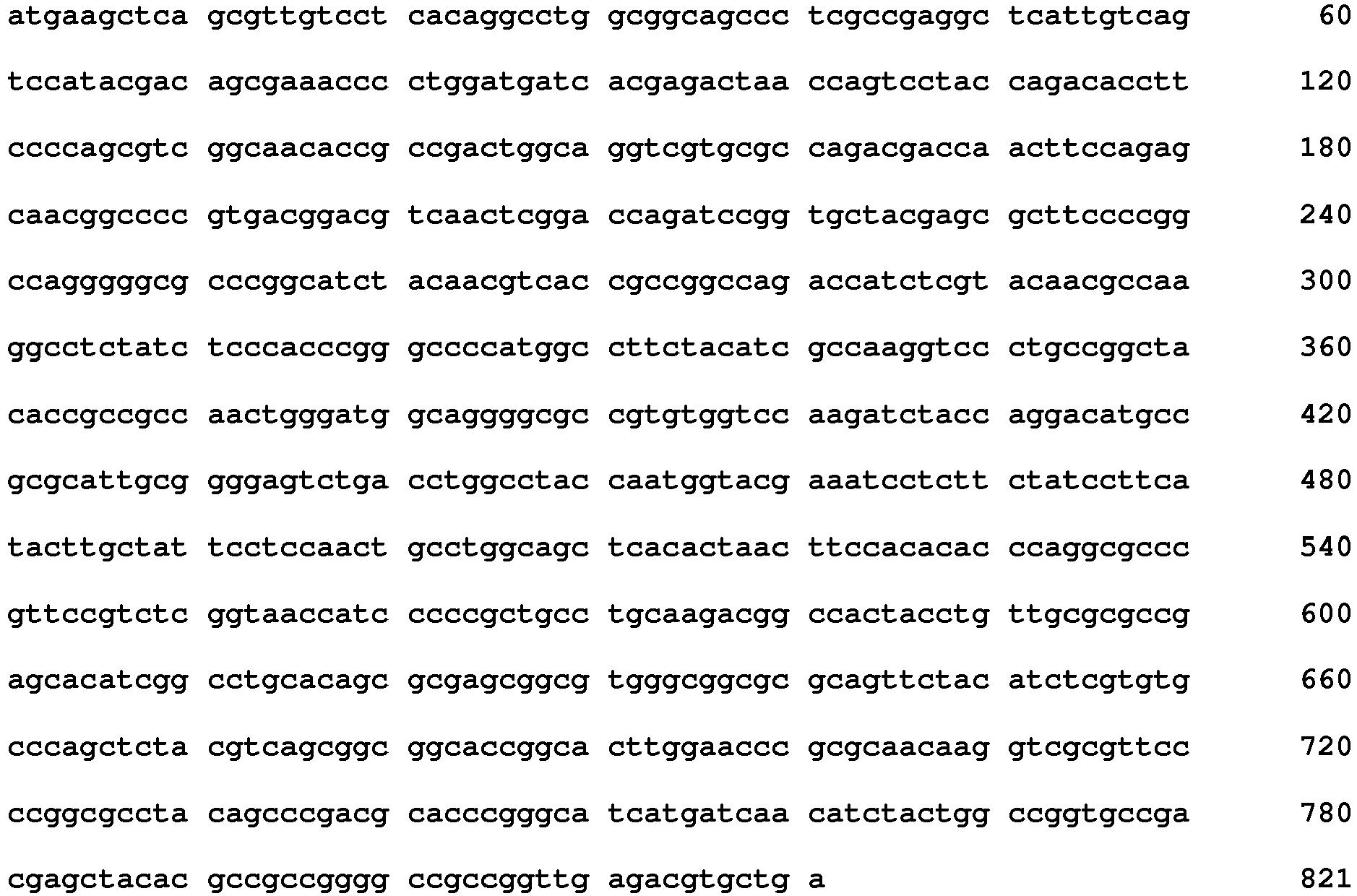 Figure imgb0253