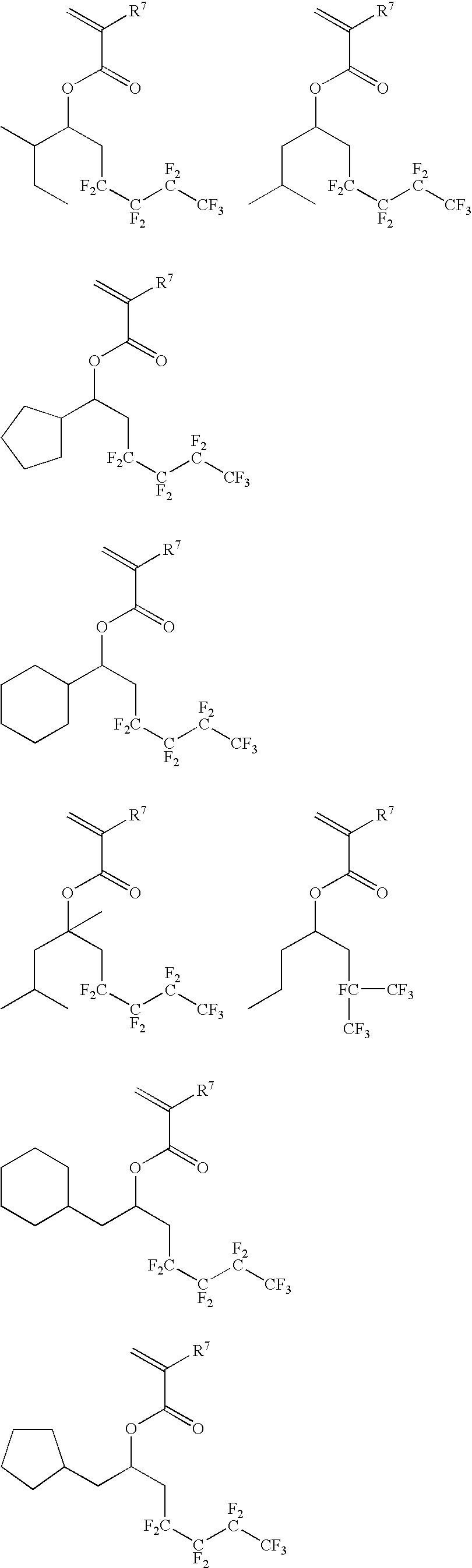 Figure US20090011365A1-20090108-C00017