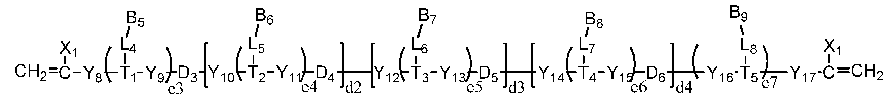 Figure 112015040048466-pct00040