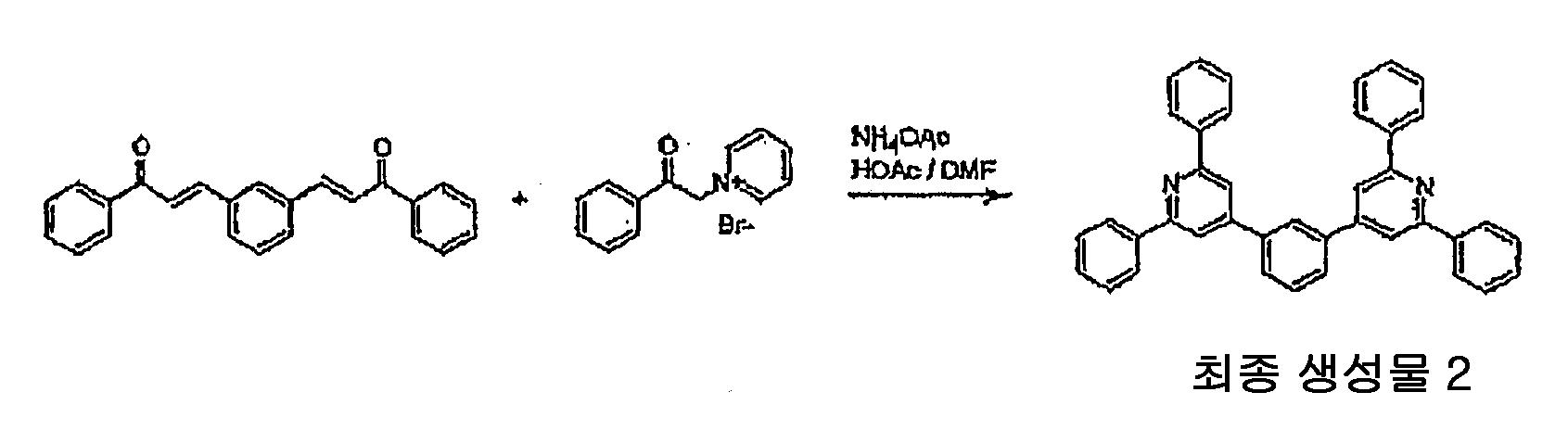 Figure 112010002231902-pat00094