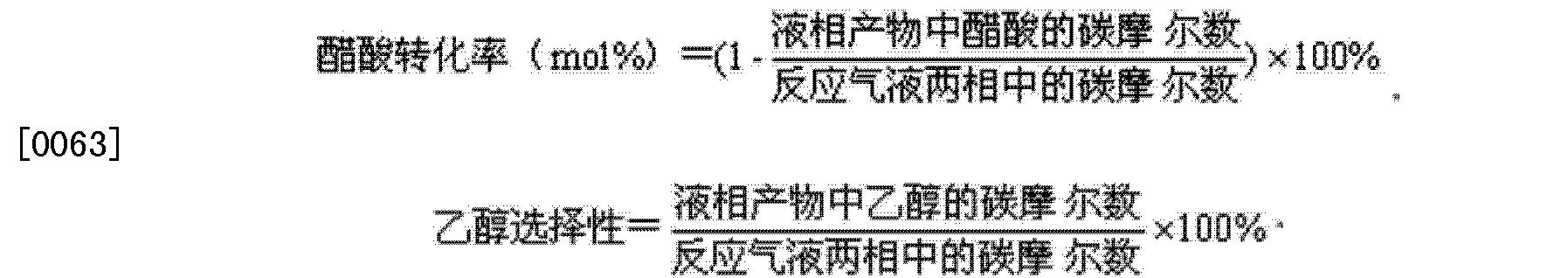 Figure CN103785414AD00091