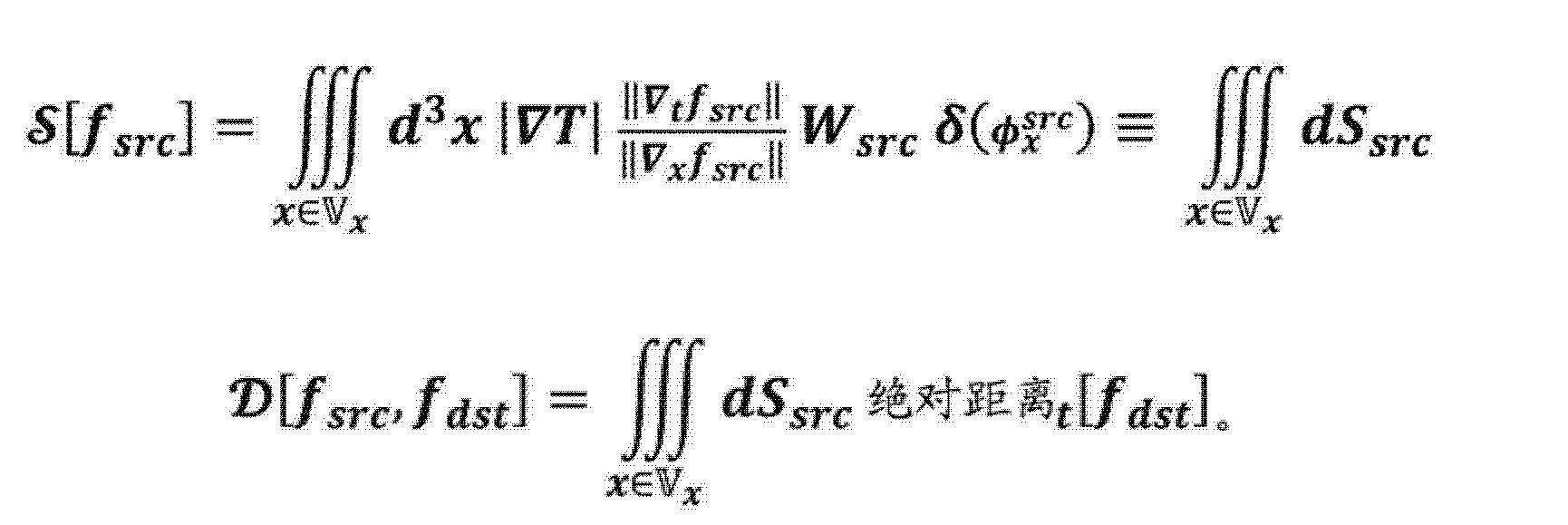 Figure CN104282036AD00342