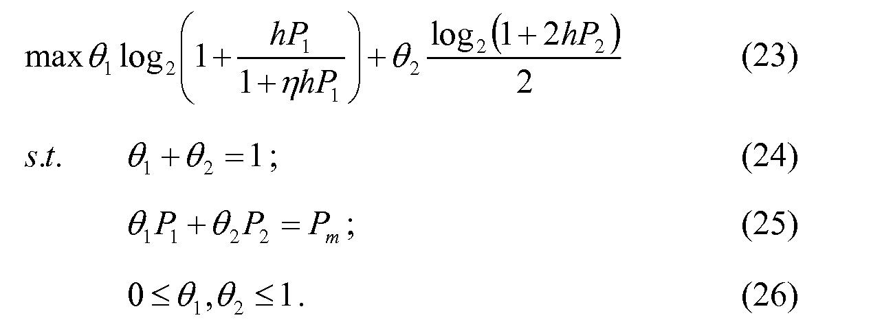 Figure 112009022480403-pct00117