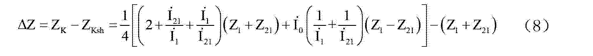 Figure CN103438797AD00095