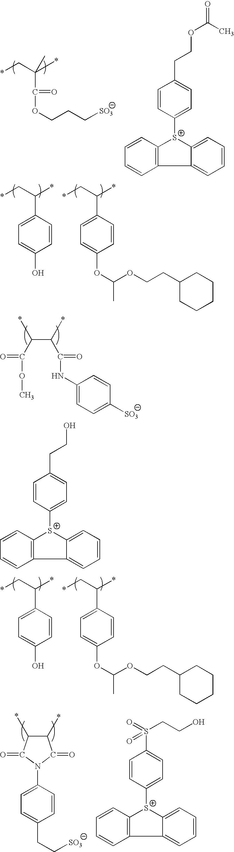 Figure US20100183975A1-20100722-C00153