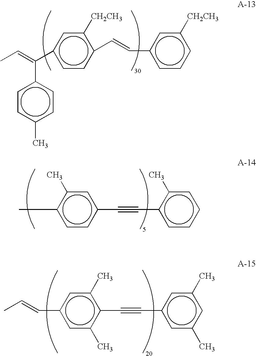 Figure US20030235713A1-20031225-C00009