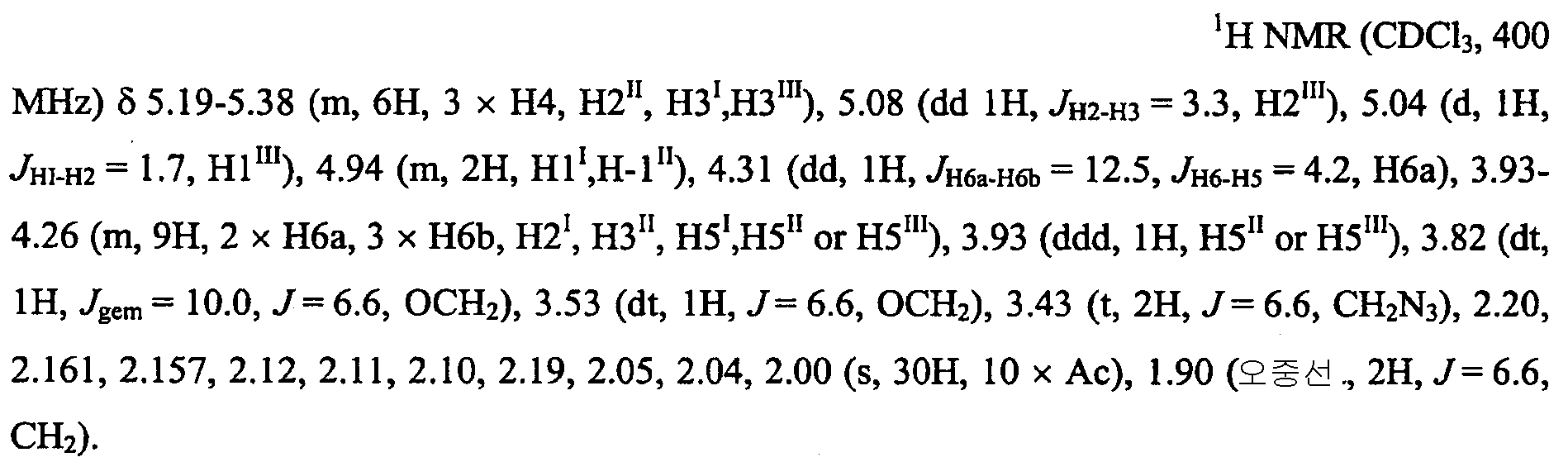 Figure 112010030712312-pct00031