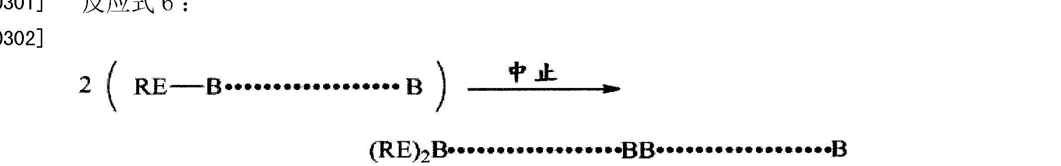 Figure CN102471360AD00362