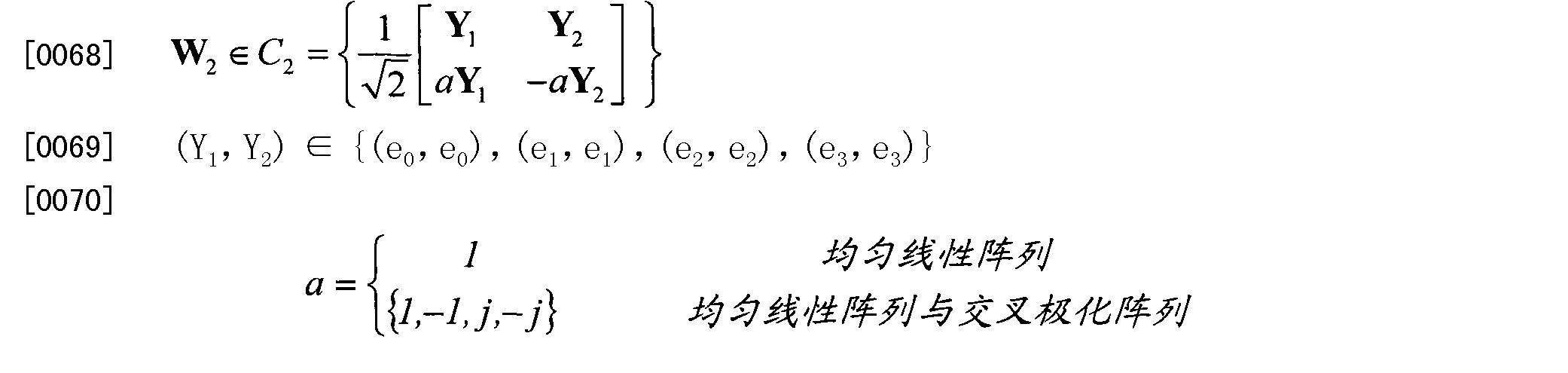 Figure CN102404084BD00087