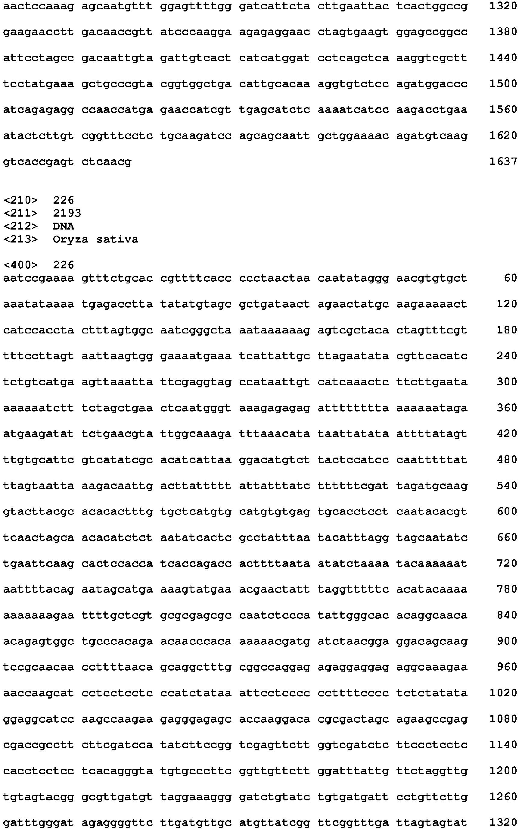 Figure imgb0260