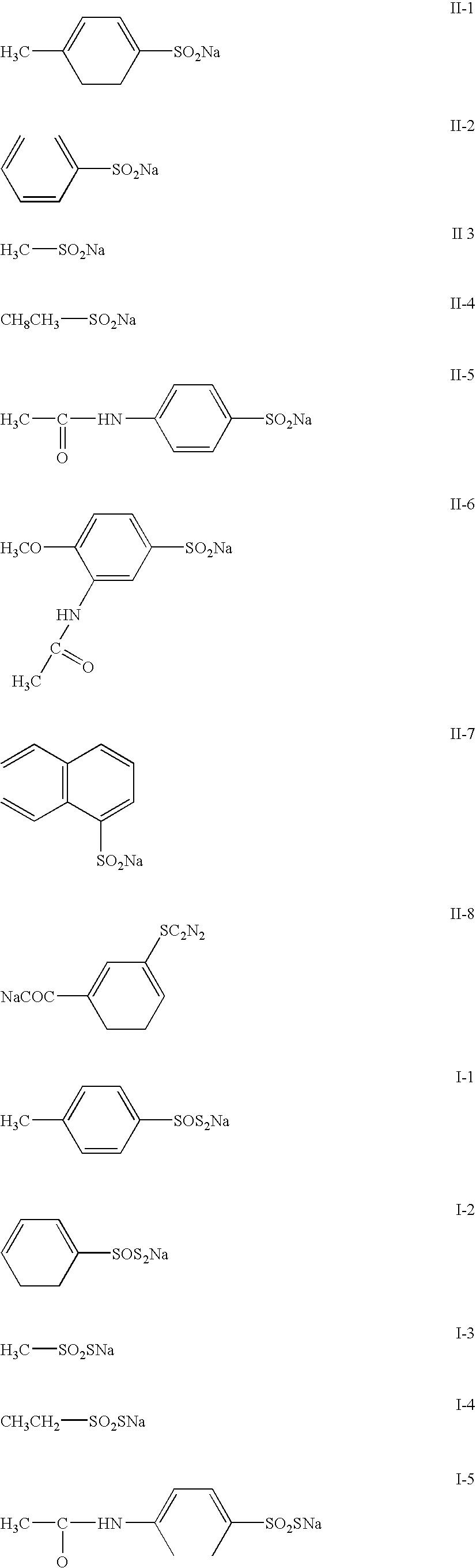 Figure US20060182906A1-20060817-C00003