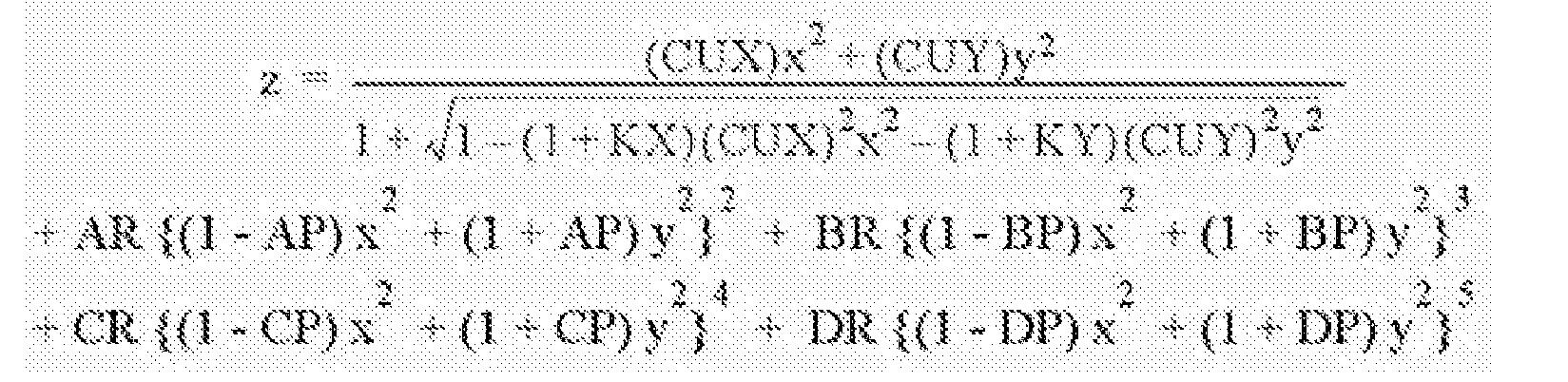 Figure CN205880874UD00071