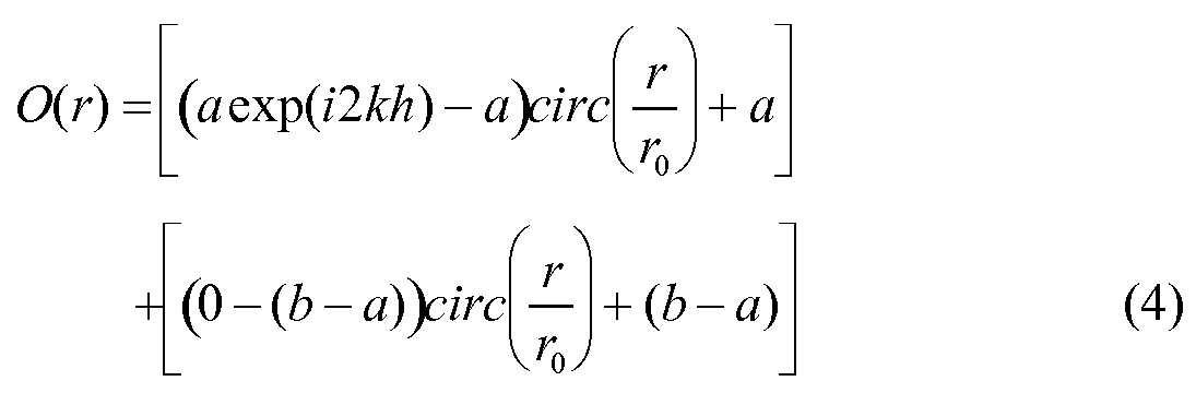 Figure 112011000096113-pct00008