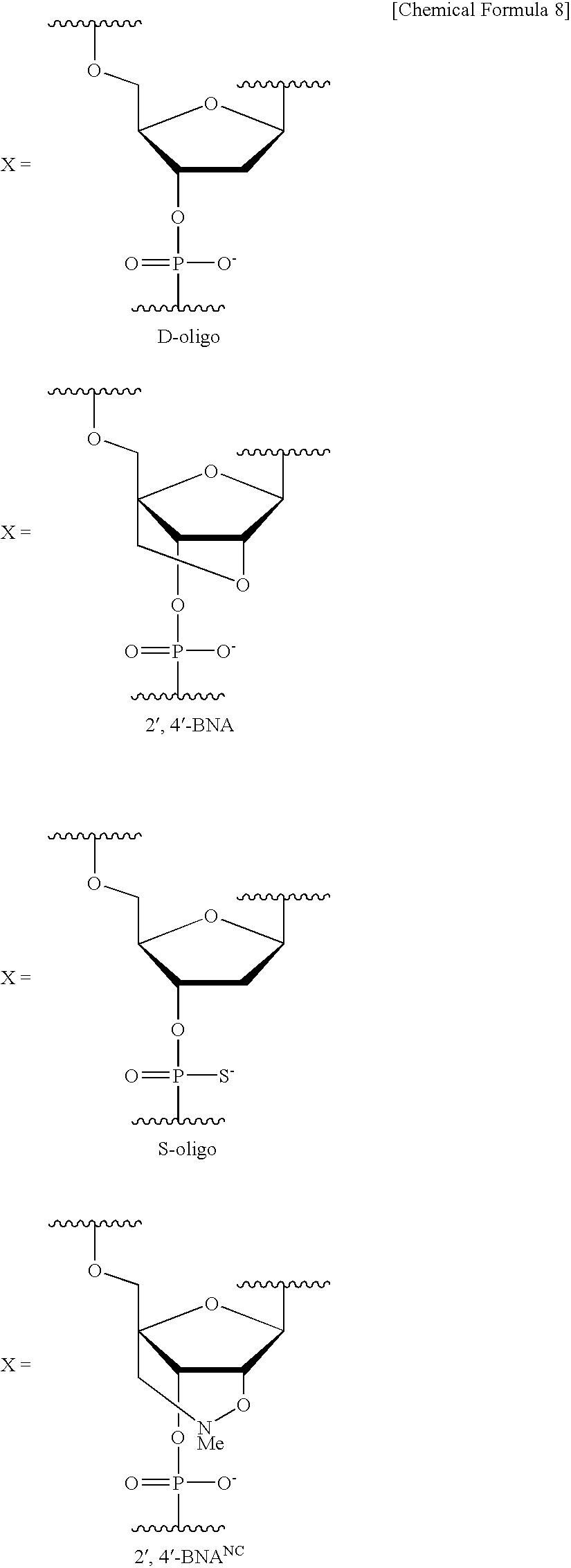 Figure US07427672-20080923-C00013