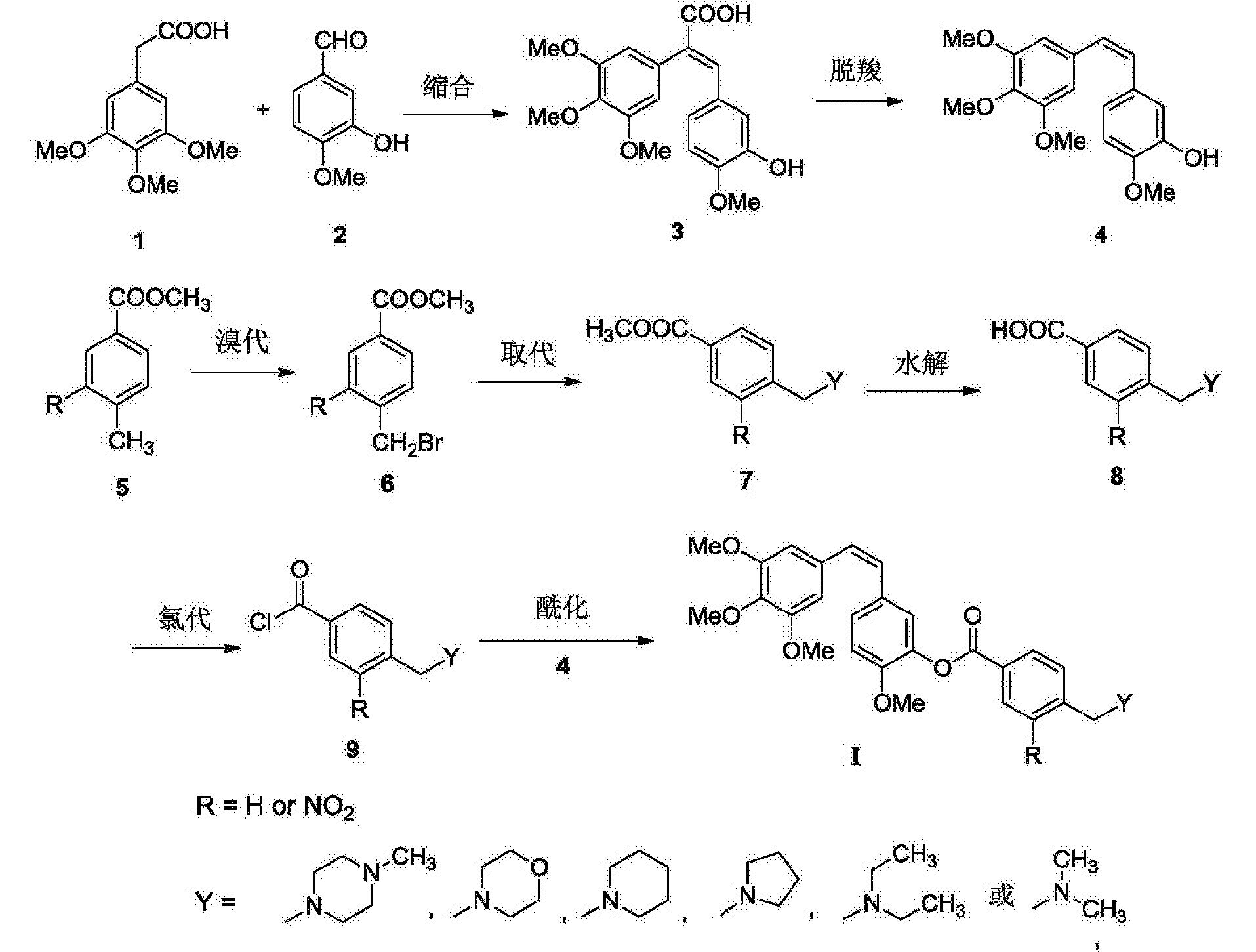 Figure CN104817519BD00051