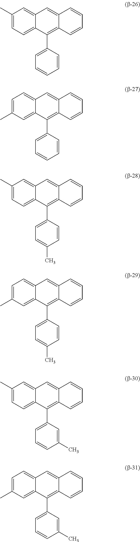Figure US09240558-20160119-C00037