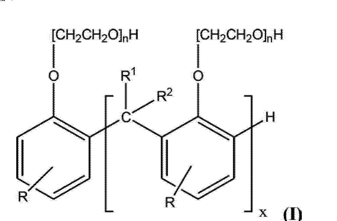 Figure CN103173266AD00041